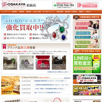 大阪屋松阪店